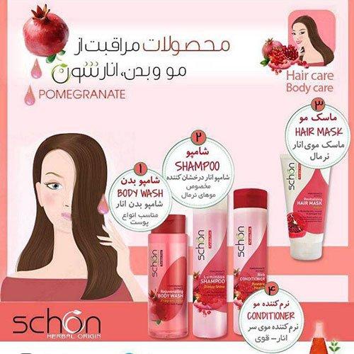 محصولات مراقبت از مو و یدن شون