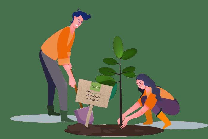 کمپین درختکاری شون با همکاری یکی هستیم